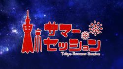 TokyoSummerSession