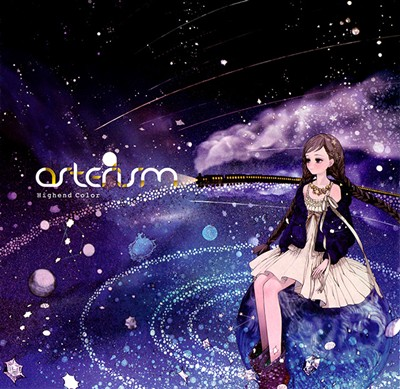 File:Asterism.png