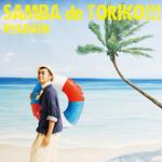 Samba de Toriko