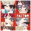 Extsm-factor