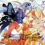 BloomingGarden