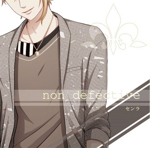 File:Non defective.png