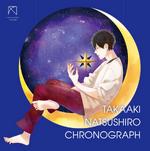 Natsushiro Chronograph RE