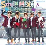 Smiley 2g smile mix
