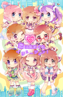 Koi wa Kimagure Illusion girls edition 29600150