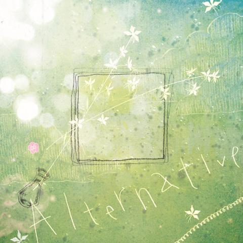 File:Alternative.png