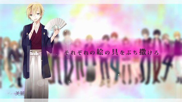 File:Painter own way edition - Mirei.png