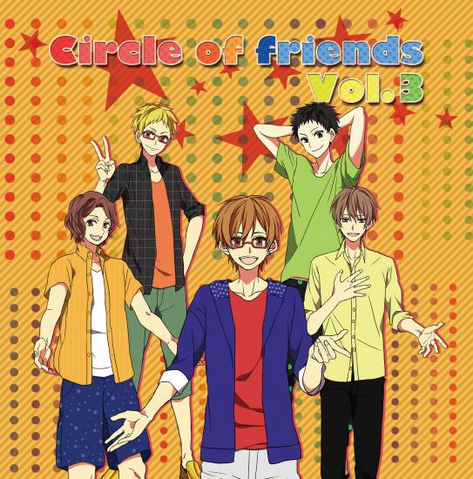 File:Circle of Friends vol. 3.png