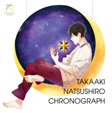 File:Natsushiro Chronograph LE.png