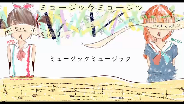 File:ATEL miseru - Music x2.png