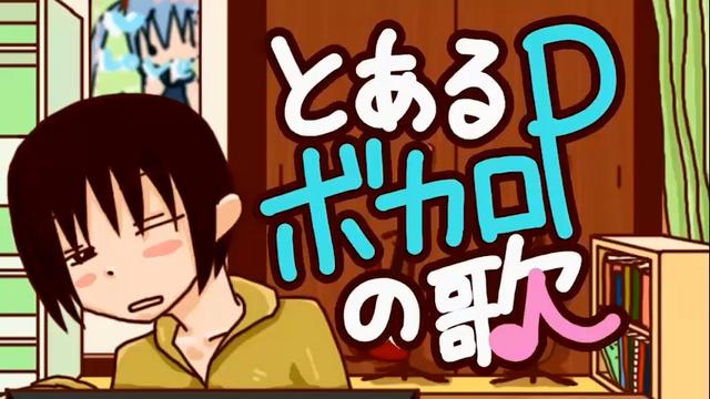 File:Chef - Toaru vocaloP.png