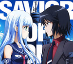 Savior of song arpeggio
