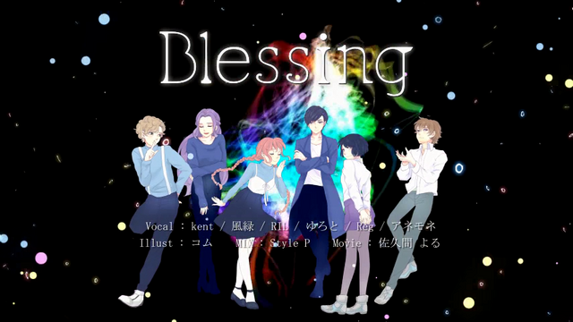 File:Blessing Happy Valentine.png