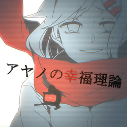 Ayano happiness