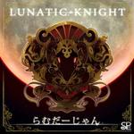 Lunatic Knight