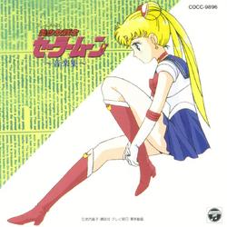 SailorMoonAlbum