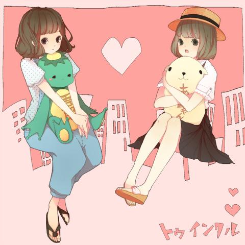 File:Nayugorou kano twinkle.21529083.png