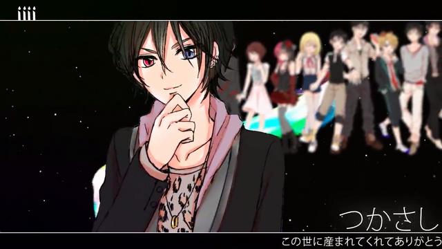 File:Tsukasashi - Blessing x13.png