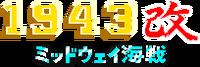 1943 Kai Logo