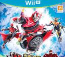 Kamen Rider: SummonRide
