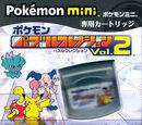 Pokémon Puzzle Collection 2