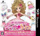 Girls' RPG: Cinderella Life