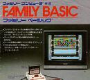 Family BASIC