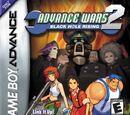 Advance Wars 2: Black Hole Rising/gallery