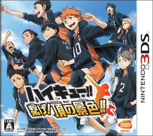 Mangaku Haikyuu Season 4: Haikyu!! Tsunage! Itadaki No Keshiki!!