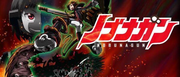 Nobunagun horizontal poster