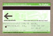 CityRail ticket 9Feb2008