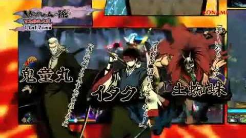 Nurarihyon no Mago Hyakki Ryouran Taisen - Trailer - PS3 Xbox360