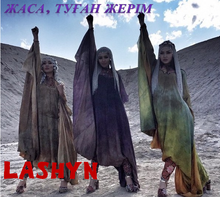 Lashyn kazakhstan