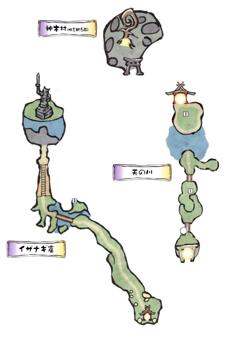 okami map - photo #13