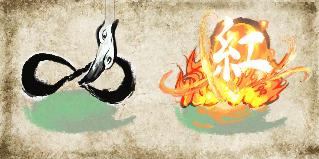 Fireburst scroll