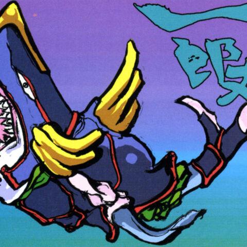 Artwork of Ichiro