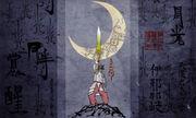 Nagi moon