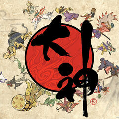 The Japanese logo seen on the game's title screen.