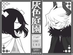 Gray garden title screen