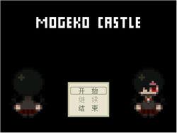 OldMogekoCastlePreview A