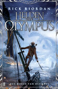 The Blood of Olympus Dutch Cover