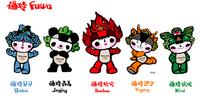 Beijing 2008/Mascots