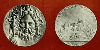 1896 Olympic medal