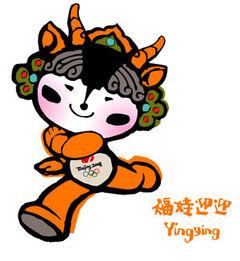 Yíngying