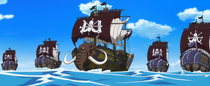 Beasts Pirates' Fleet