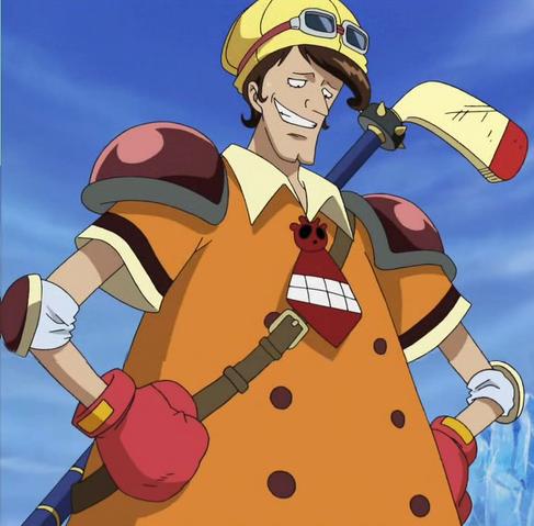 File:Hockera Anime Infobox.png