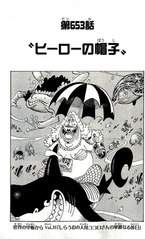File:Chapter 653.png