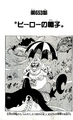 Chapter 653.png
