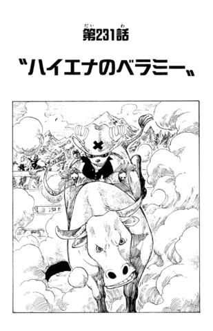 File:Chapter 231.png