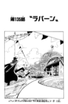 Chapter 135.png